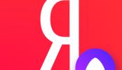 Яндекс — с Алисой для Андроид скачать бесплатно