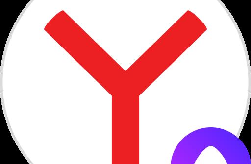 Яндекс Браузер - С Алисой для Андроид скачать бесплатно