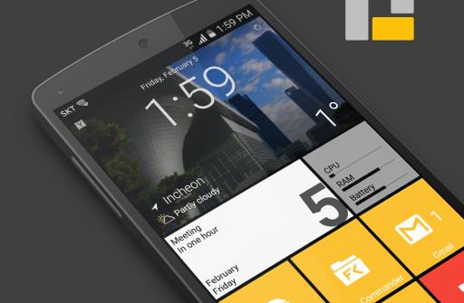 Square Home для Андроид скачать бесплатно