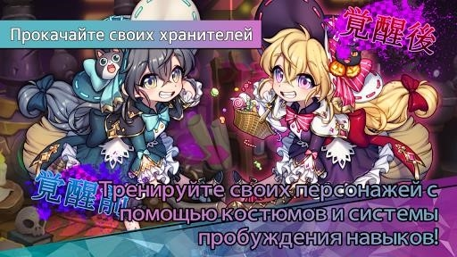 Скриншот Lutie RPG Clicker для Андроид