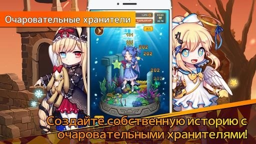 Lutie RPG Clicker для Андроид