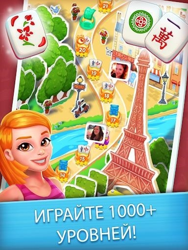Скриншот Mahjong City Tours для Андроид