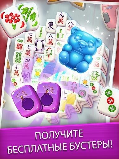 Приложение Mahjong City Tours для Андроид