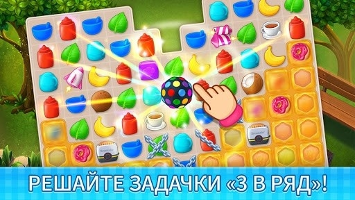 Manor Cafe для Android