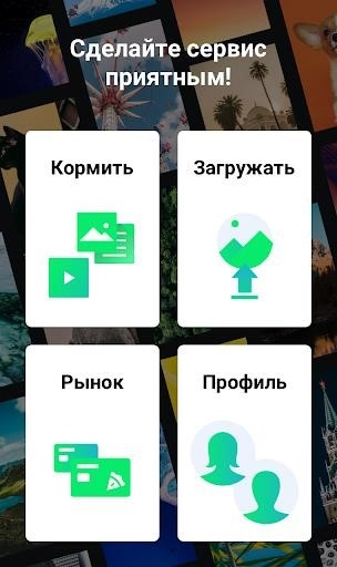 Обои HD (Backgrounds HD) для Android