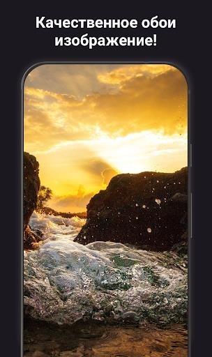 Приложение Обои HD (Backgrounds HD) для Андроид