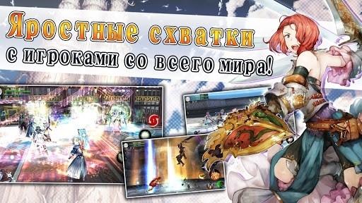 Скриншот Online RPG AVABEL для Андроид