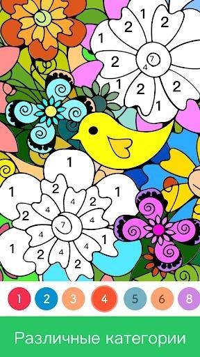 Paint.ly для Андроид