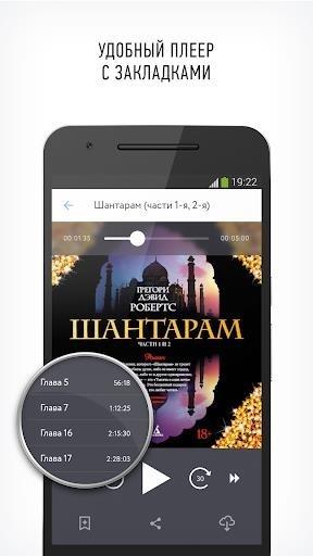 Патефон для Андроид