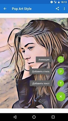 Приложение Photo Lab для Андроид