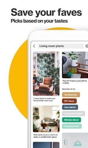 Pinterest для Андроид