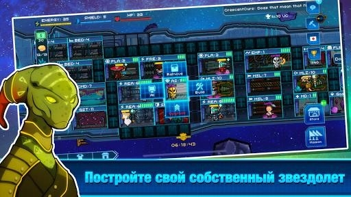 Pixel Starships для Андроид