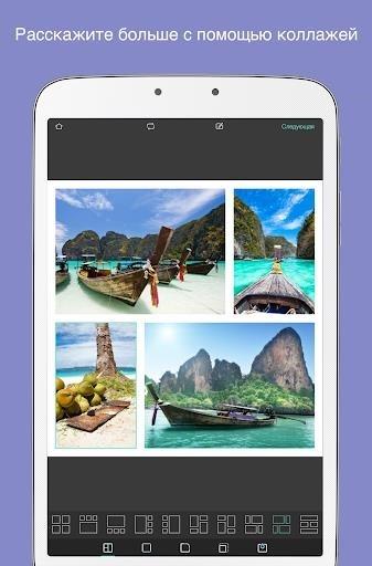 Скриншот Pixlr для Андроид