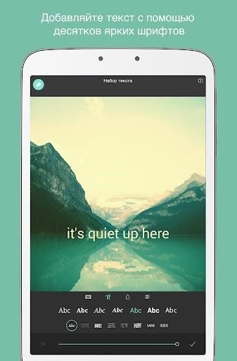 Pixlr для Андроид