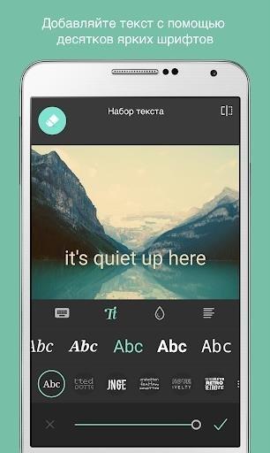 Приложение Pixlr для Андроид