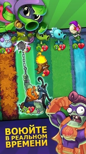 Скриншот Plants vs. Zombies Heroes для Андроид