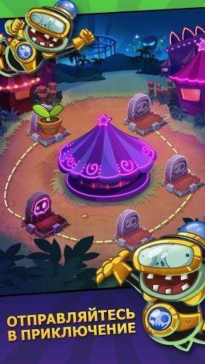 Приложение Plants vs. Zombies Heroes для Андроид