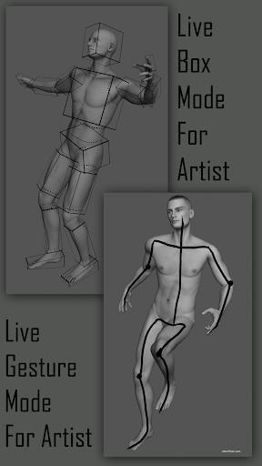 Приложение Pose Tool 3D для Андроид