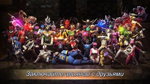 Power Rangers для Андроид