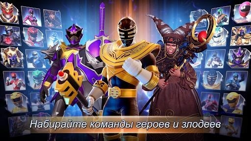 Power Rangers для Android