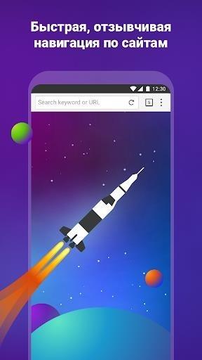 Скриншот Puffin Web Browser Pro для Андроид