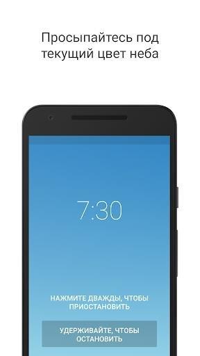 Приложение Puzzle Alarm Clock для Андроид