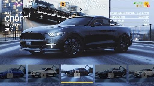 Скриншот Real Car Parking 2: Driving School 2018 для Андроид