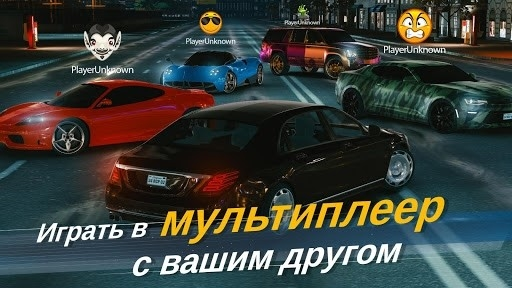 Real Car Parking 2: Driving School 2018 для Android
