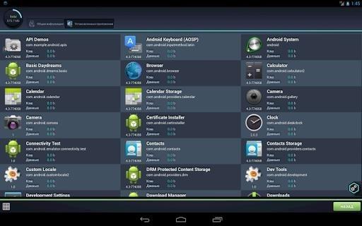 Скриншот SCleaner Pro для Андроид