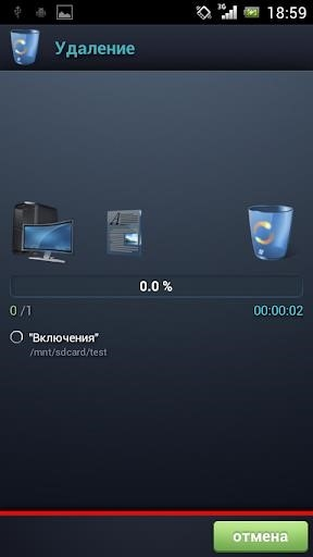 SCleaner Pro для Андроид