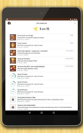 Скриншот Шашки для Андроид