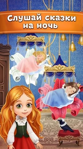 Приложение Сказки и развивающие игры для детей, малышей для Андроид