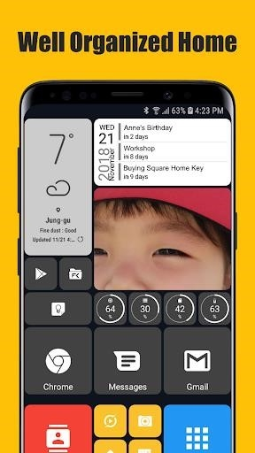 Square Home для Android