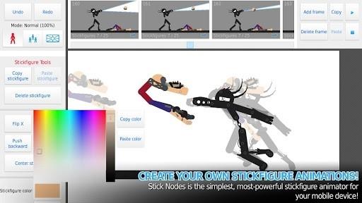 Stick Nodes Pro — Stickfigure Animator для Android