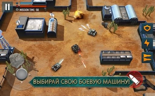 Скриншот Tank Battle Heroes: Modern World of Shooting, WW2 для Андроид