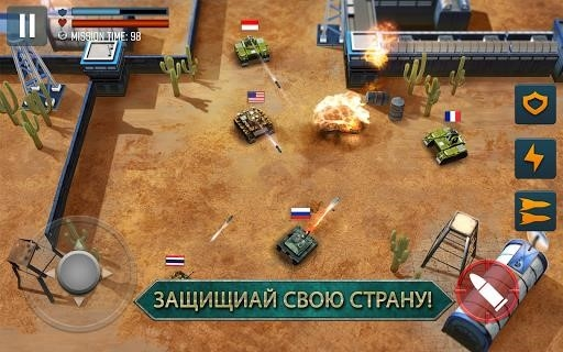 Приложение Tank Battle Heroes: Modern World of Shooting, WW2 для Андроид