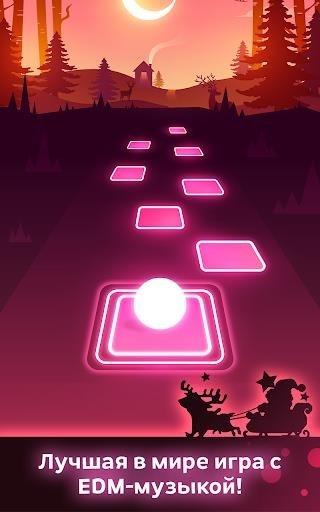 Tiles Hop для Android