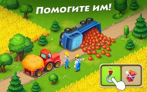 Township — Город и Ферма для Андроид