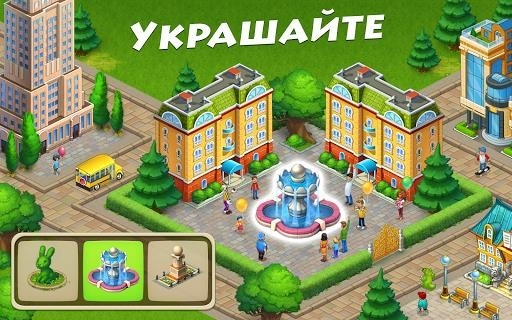 Township — Город и Ферма для Android