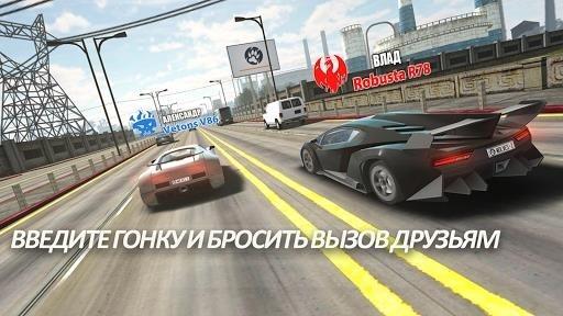 Скриншот Traffic Tour для Андроид