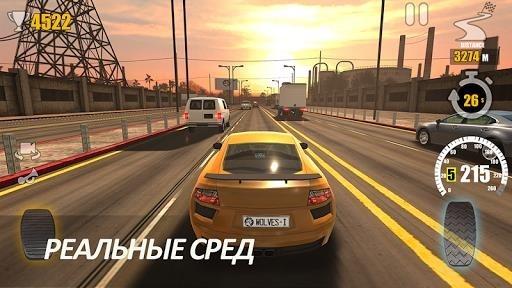 Traffic Tour для Андроид