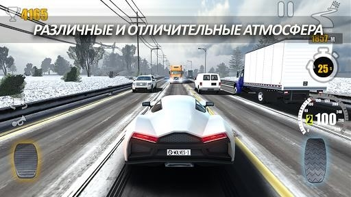 Приложение Traffic Tour для Андроид