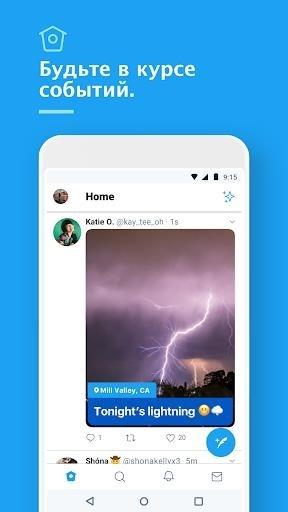 Твиттер для Android