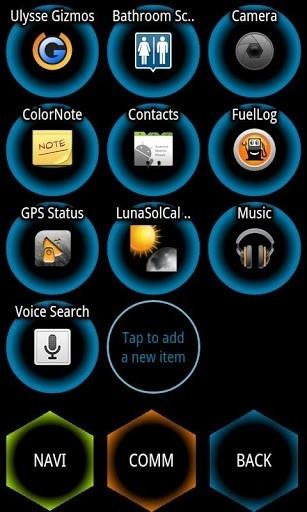 Приложение Ulysse Speedometer Pro для Андроид