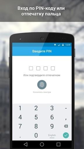 Скриншот ВКонтакте Amberfog для Андроид