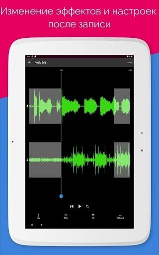 Скриншот Voloco: Auto Tune + Harmony для Андроид
