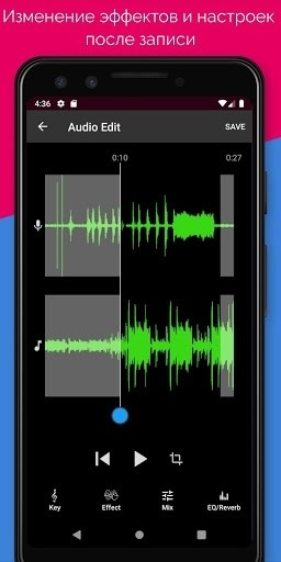 Voloco: Auto Tune + Harmony для Андроид