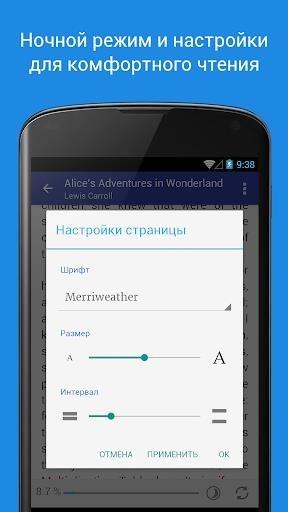 Vortozo для Андроид