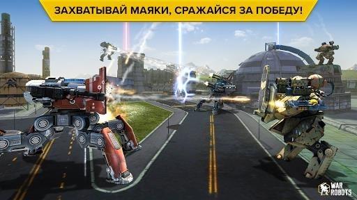 War Robots для Android