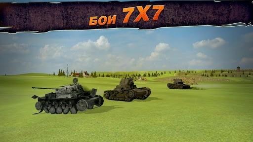 Скриншот Wild Tanks для Андроид